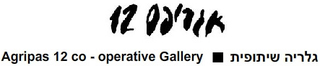 20130612184821-logo