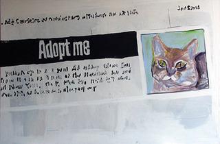 20130618094049-doll-adoptme