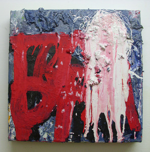 20130807003149-untitled__trap___oil__household_paint__acrylic___ink_on_canvas__20_x_20_cms_approx__ec_2013_finall_