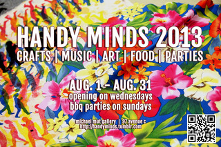 20130812052913-handyminds2013_flierposter