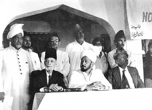 20130814143527-from_middle__hazrat_mirza_tahir_ahmad_khalifa-tul-masih_the_iv___left__chaudhry_sir_muhammad_zafarullah_khan___right__dr