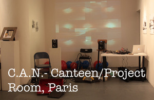 20130817020441-canprojectroom1