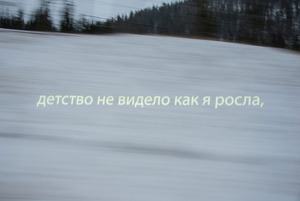 20130819034559-144635