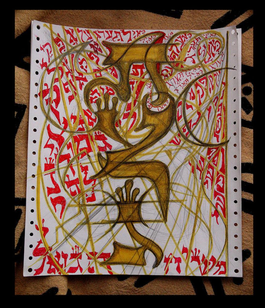20130823204653-taharog_meshiach