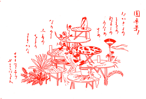 20130824003518-masanori_handa_nakakiyo_no_entakukei_2013_mixed_media-thumb-580xauto-1619