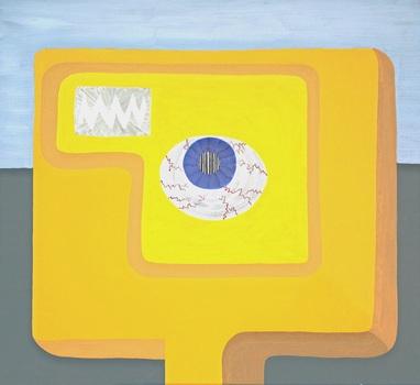20130902114601-_auto_self-consciousness___2007__oil_on_board_51x56_lr