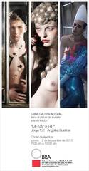 20130905142231-invitacion_menagerie_san_juan