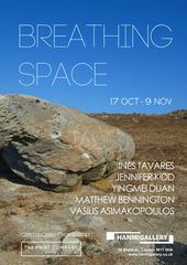 20131011105253-breathing_space_3b