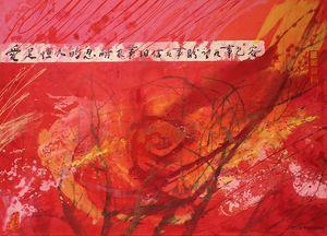 20131125164142-red-4-lilykostrzewa