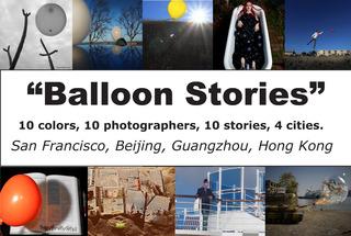 20140125010910-ballon_show_post_card