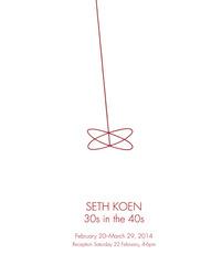 20140211082726-koen_poster
