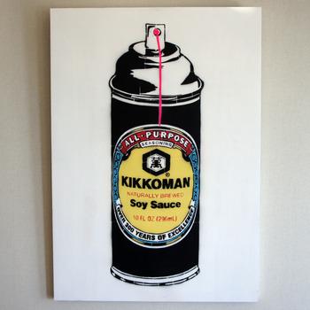 20140213101046-kikkoman_spraycan