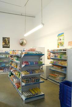 20140224202454-shanghart_supermarket-james_cohan_gallery-02