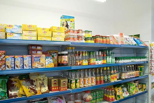20140224203130-shanghart_supermarket-james_cohan_gallery-05
