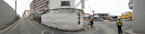 Salomon-st-corner-fukuoka