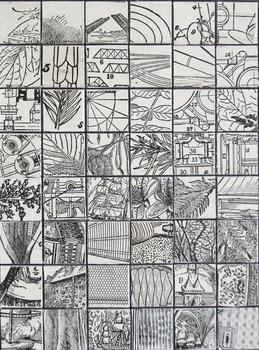 20140325003127-dict_grid_detail_2