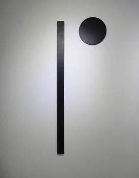 20140402092754-black_rectanggle_and_black_circle