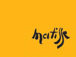 20140405021218-matisse_signature-logo-rgb