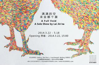 20140406001734-haibao
