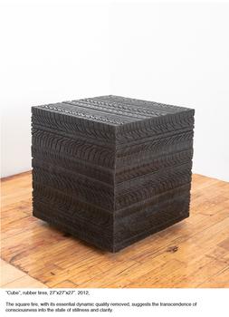20140607202535-04_cube