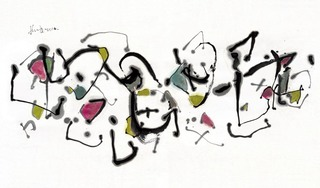 20140609181101-______musicless_shanzhai_97x60cm__2014__ink_on_paper