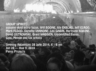 20140618022609-group-spirit