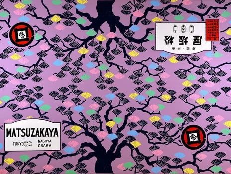 20140807171123-leo_jahaan_-_matsuzakaya