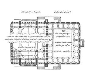 20140901041323-palace_text