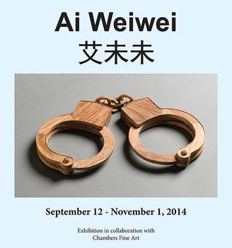 20140907030044-ai_weiwei