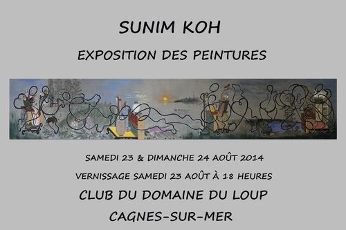 20141009075511-sunim_koh