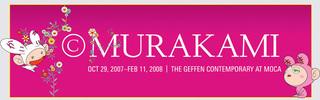 Murakami_home