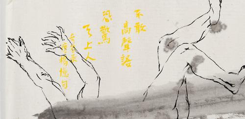 20141210223420-jiang-qigus_qigudare_637x309