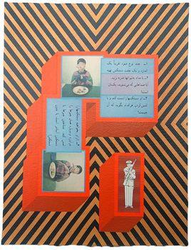 20150123212725-esfahani-5
