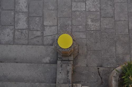 20150202015844-giallo_di_sopra_hr
