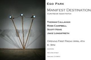 Ego_park_invite