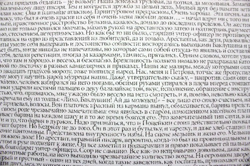 20150302183721-dostoevsky_particular_zoom_in
