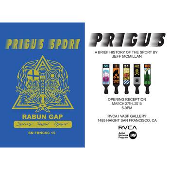 20150326224139-prigus-flyer-sq