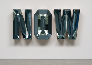 20150524170752-da135_now-blue-mirror-_2014-a