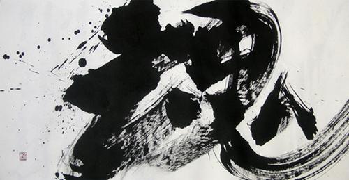 20150823224833-asakoyamada_soul_2015_calligraphy_28__54_