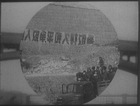 20150905023528-_film_still_from_panels_for_the_walls_of_the_world_courtesy_of_the_new_american_cinema_group__incthe_film-makers__cooperative