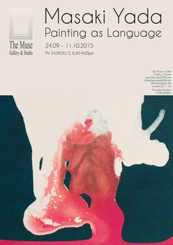 20150911132117-masaki_poster