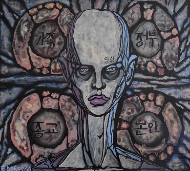 20150917114606-tahlia_hobbs_-_lies_the_universe_told_me
