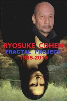 20150919155932--_1_-_copertina_ryosuke_cohen_di__giovanni__bonanno_2014