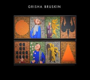 20160104190212-grisha_bruskin_installation_at_meyerovich_gallery__1a_