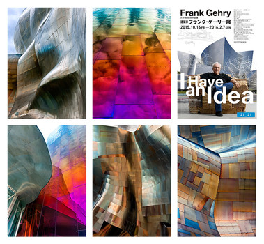 20151003015531-gehry-exhibition-announcement