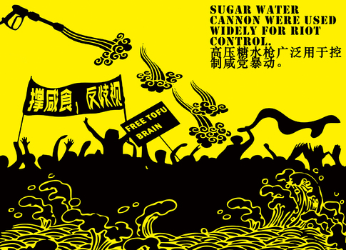 20151009091928-_______________sugar_water_cannon_were_used_widely_for_riot_control_______poster_39x54cm_2014