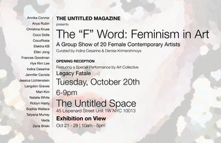 20151013154642-the-_f_-word---feminism-in-art-exhibit---the-untitled-space