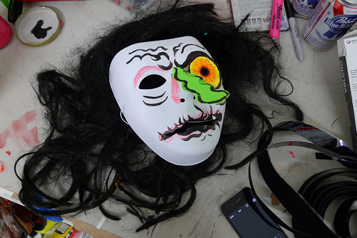 20151013234948-fright_privilege_mask_-web