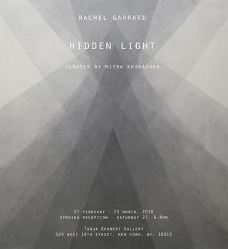 20160219154229-hidden_light_small