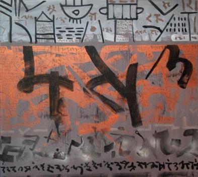 Amitabh_senguptainscriptions_3-_08_acrylic_on_canvas_4x4_ft